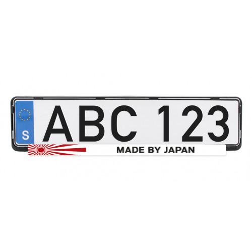 Reglist - Made by Japan (vit)