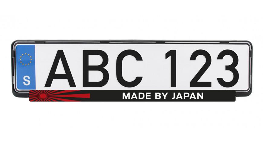 Reglist - Made by Japan (svart)